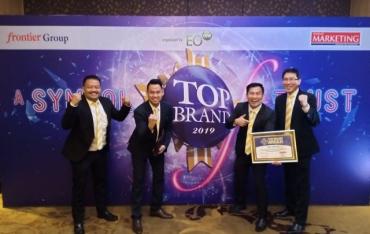 """Ray White Indonesia Kembali Meraih Penghargaan Top Brand Awards 2019, """"selama 7 Tahun Berturut-turut""""."""